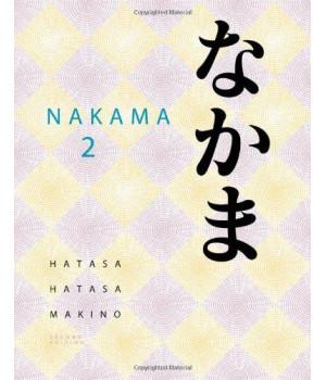 Nakama 2: Japanese Communication, Culture, Context (World Languages)