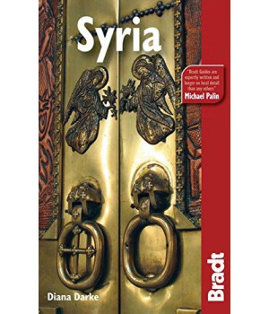Syria (Bradt Travel Guide Syria)