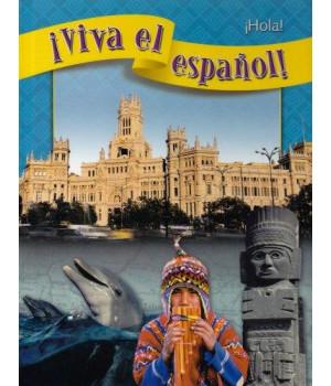 viva el espanol - hola (spanish edition)