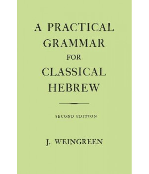 A Practical Grammar for Classical Hebrew, 2nd Edition (English and Hebrew Edition)