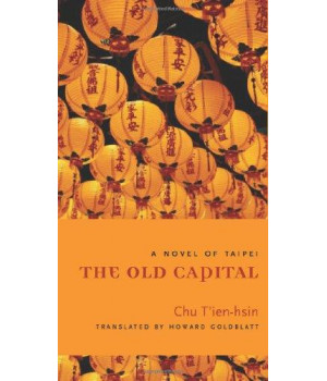 The Old Capital: A Novel of Taipei (Modern Chinese Literature from Taiwan)