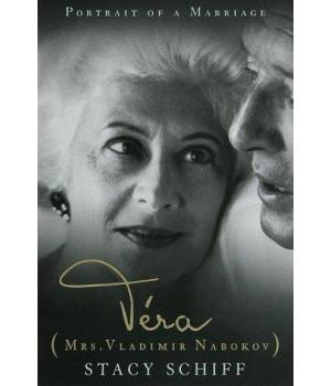 Vera (Mrs. Vladimir Nabokov)