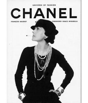 chanel (universe of fashion)