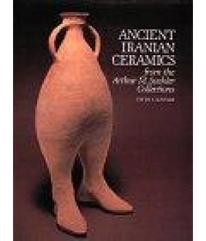 Ancient Iranian Ceramics
