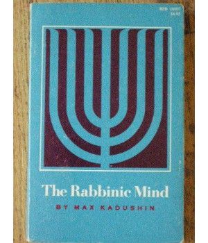 The Rabbinic Mind