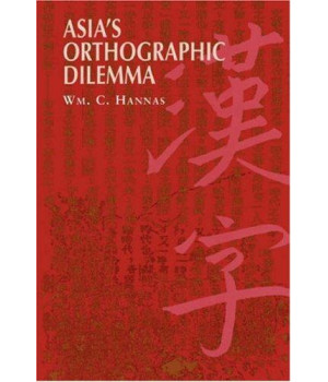 Asia\'s Orthographic Dilemma (Asian Interactions and Comparisons (Paperback))