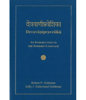 Devavanipravesika: An Introduction to the Sanskrit Language