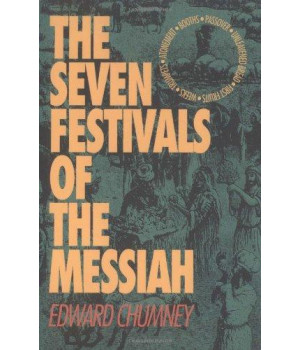 The Seven Festivals of the Messiah