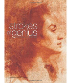 Strokes of Genius: The Best of Drawing (Sons of Gulielmus)