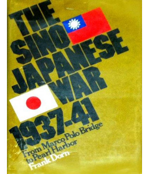The Sino-Japanese War, 1937-41;: From Marco Polo Bridge to Pearl Harbor      (Hardcover)