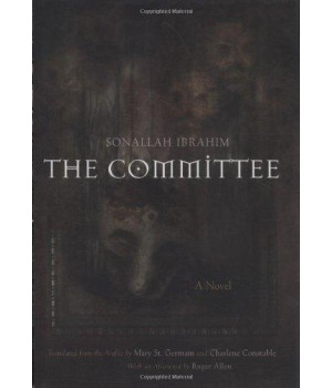 The Committee: A Novel (Middle East Literature In Translation)      (Hardcover)