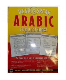 Arabic For Beginners: The Easiest Way To Learn To Communicate Right Away! (Arabic Edition)